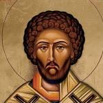 Lucian din Antiohia