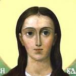 Valentina din Cezareea